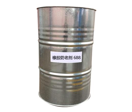 福建橡胶防老剂688