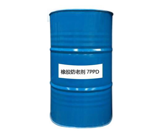 安徽防老剂7PPD