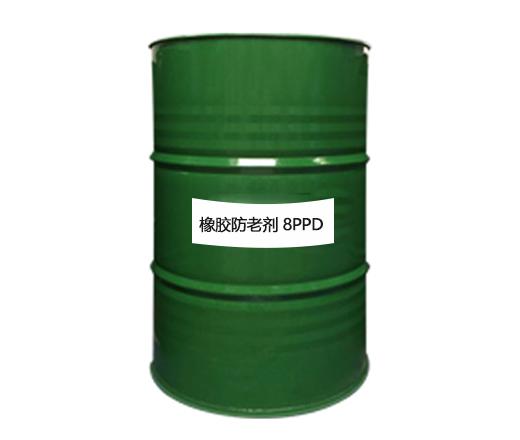 安徽防老剂8PPD