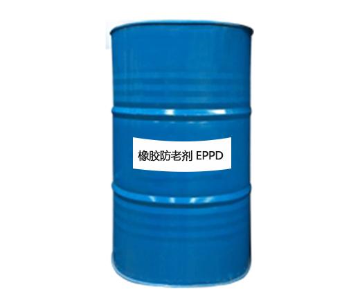 安徽防老剂EPPD